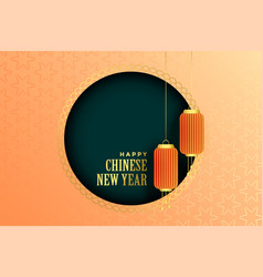 Happy chinese new year frame with text space and vector