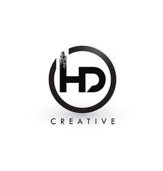 Hd brush letter logo design creative brushed vector