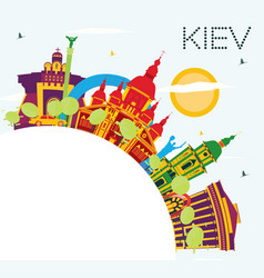 Kiev skyline with color buildings blue sky and vector