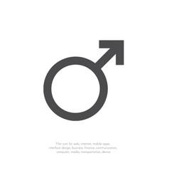 Mars symbol icon11 vector