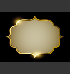 golden frame with blank space for copy vector image