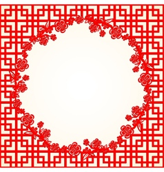 Chinese New Year Cherry Blossom vector image vector image