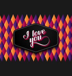 I love you retro label vector image