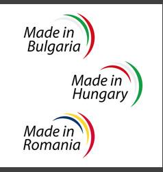 Simple logos made in bulgaria made in hungary vector