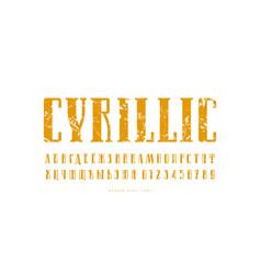 Stock cyrillic narrow serif font vector