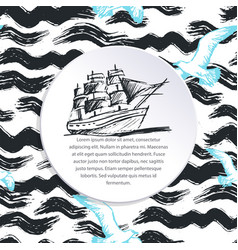 ink hand drawn sea cruise background vector image vector image