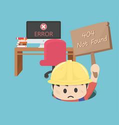 404 not found computer error vector image