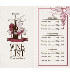 Menu with a bottle of wine vector image vector image