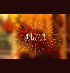 happy diwali wallpaper vector image