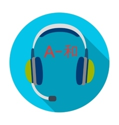 Headphones with translator icon in flat style vector image