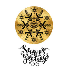 Seasons greetings christmas card vector