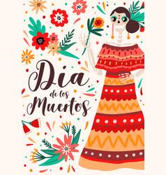 holiday poster with hispanic woman skeleton vector image