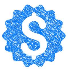 financial reward seal grunge icon vector image