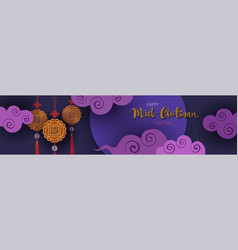 Chinese happy mid autumn festival banner design vector