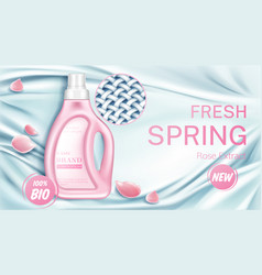 fabric softener bottle with rose flower extract vector image
