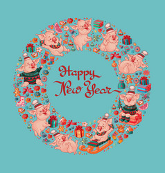 happy new year cute pigs and toys vector image