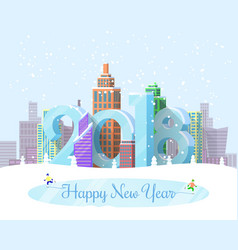 happy new year snowy city vector image