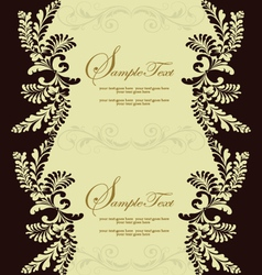 brown damask card vector image