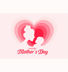 Elegant happy mothers day card design with hearts vector