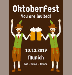 oktoberfest party poster design template vector image