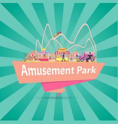 Amusement park banner title vector
