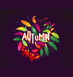 auumn vector image