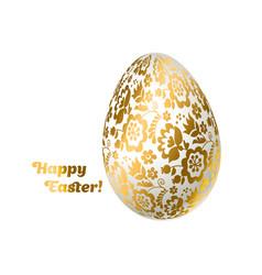 Easter egg gold foil decoration floral elegant vector