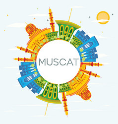 Muscat skyline with color buildings blue sky vector