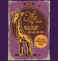 a giraffe vector image