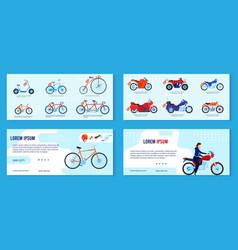 Bicycle stores bike shop set vector
