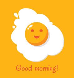good morning egg breakfast vector image