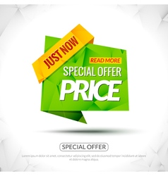 Sale Tag special price Paper Origami style banner vector image