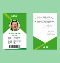 green nice id card vector image