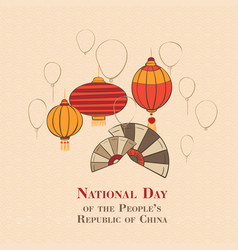 people of china national day concept background vector image