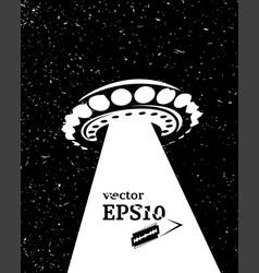 monochrome ufo invasion vector image