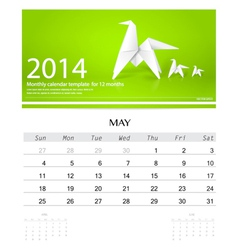 2014 calendar monthly calendar template for May vector