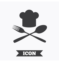 Chef hat sign icon Cooking symbol vector image