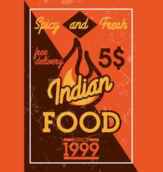 color vintage indian food banner vector image
