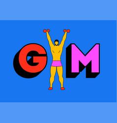 gym vintage flat style poster logo emblem vector image