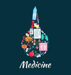 Medical enema symbol with dietetics medicine icons vector