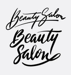 beauty salon hand written typography vector image vector image