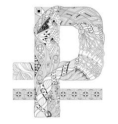 symbol of ruble zentangle decorative vector image vector image