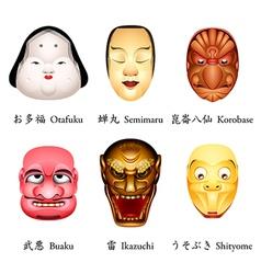 Japan masks IV vector image vector image