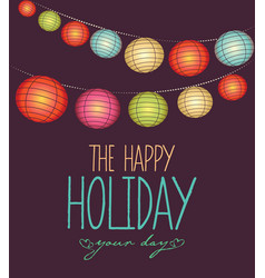 holiday vector image
