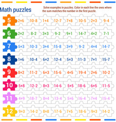 Math puzzle game solve the examples in the jigsa vector