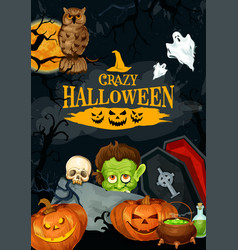 Halloween night party holiday poster vector