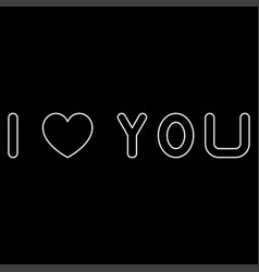 i love you the white path icon vector image