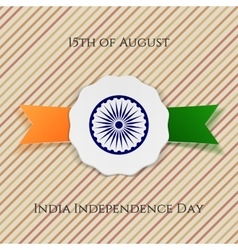 India Independence Day patriotic Emblem vector image