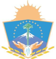Neuquen Province vector image vector image