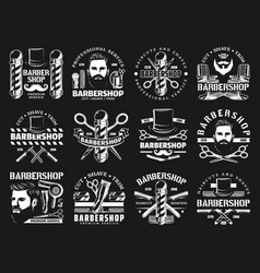 Barbershop premium haircut salon beard shaving vector
